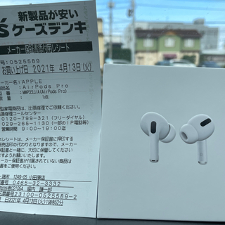 Apple - 【未使用保証書付き】AirPods Pro 本体