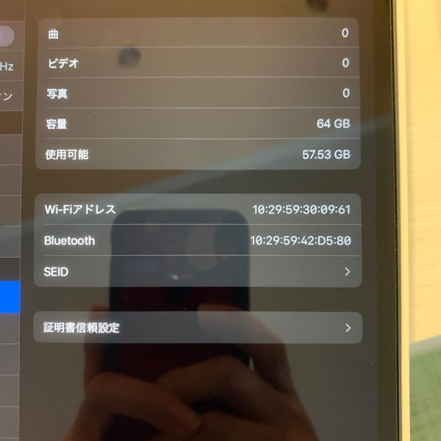 Apple(アップル)の【超美品】iPad Air3 付属品完備 スペースグレー スマホ/家電/カメラのPC/タブレット(タブレット)の商品写真