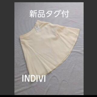 INDIVI - INDIVI  春夏色スカート