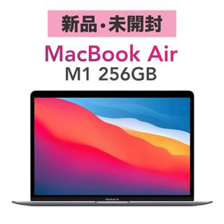 Apple - 【新品、未開封】MacBook Air M1チップ搭載 2020年最新モデル
