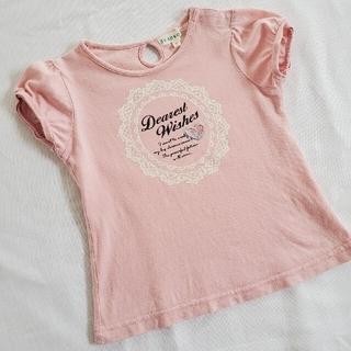 サンカンシオン(3can4on)の3can4on Tシャツ 95cm(Tシャツ/カットソー)