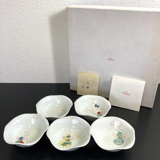 R211 深川製磁 花ひょうたん 小皿椀 5つセット 未使用