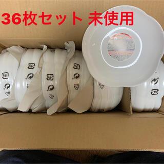 ヤマザキセイパン(山崎製パン)のヤマザキ春のパン祭り 2020 お皿 フラワーボール(食器)