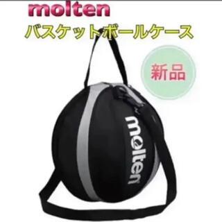 molten - molten モルテン バスケットボールバッグ ブラック