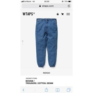 W)taps - WTAPS BOONIE/TROUSERS. COTTON. DENIM