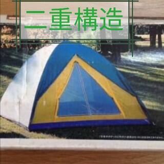 WILD ROCKY テント 3人用(テント/タープ)