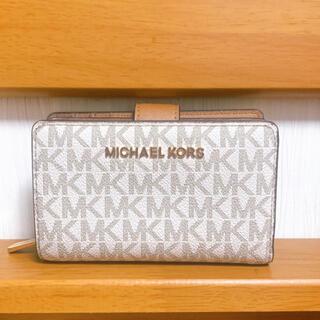 Michael Kors - マイケルコース  折り財布  財布  バニラ  二つ折り財布