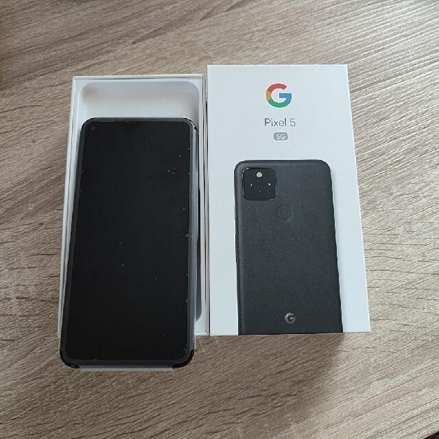 Google(グーグル)の未使用 SIMフリー Pixel5 google 128GB 8GB 5G スマホ/家電/カメラのスマートフォン/携帯電話(スマートフォン本体)の商品写真