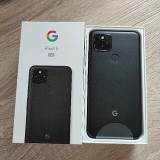 グーグル(Google)の未使用 SIMフリー Pixel5 google 128GB 8GB 5G(スマートフォン本体)