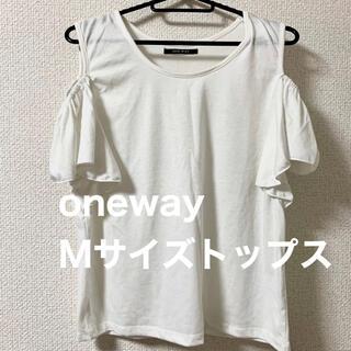 ワンウェイ(one*way)の【oneway】白トップス(Tシャツ(半袖/袖なし))