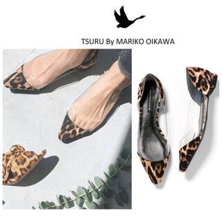 TSURU by Mariko Oikawa - Domani掲載 ツルバイマリコオイカワ PVCレオパードパンプス 新品24.5