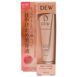 DEW - DEW日焼け止め美容液