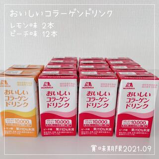 森永製菓*おいしいコラーゲンドリンク 14本セット