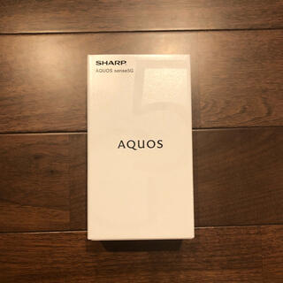 SHARP - 【新品未開封】SHARP AQUOS sense 5G SH-M17 ブラック