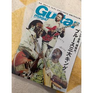 Guitar magazine (ギター・マガジン) 2019年 08月号(音楽/芸能)