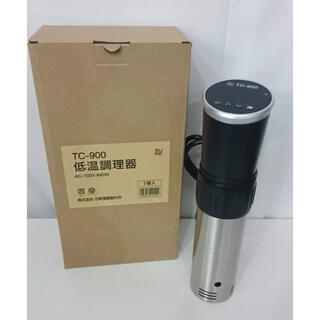 コストコ(コストコ)のTC-900 低温調理器 SURE 石崎電機製作所 2020年製(調理機器)
