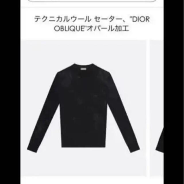 DIOR HOMME(ディオールオム)のディオール セーター メンズのトップス(ニット/セーター)の商品写真