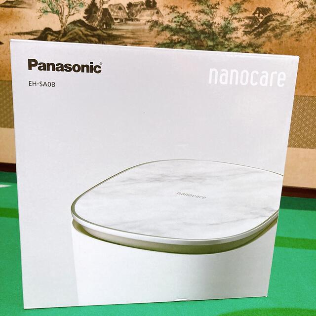 Panasonic(パナソニック)の早い者勝ち! パナソニックスチーマーナノケア スマホ/家電/カメラの美容/健康(フェイスケア/美顔器)の商品写真