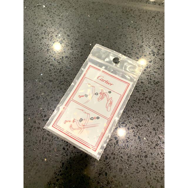 【Cartier】カルティエ Cセッティング サングラス レディースのファッション小物(サングラス/メガネ)の商品写真