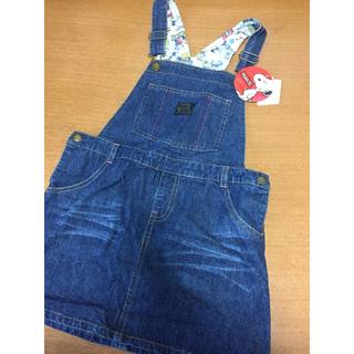 PEANUTS - 【スヌーピー】デニムジャンパースカート◆130cm(PEANUTS)