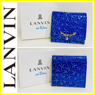 ランバンオンブルー(LANVIN en Bleu)の箱付き■良品■ランバンオンブルー LANVIN en Bleu 財布 星 ラメ(財布)