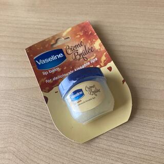 ヴァセリン(Vaseline)のヴァセリン リップクリーム クレームブリュレ(リップケア/リップクリーム)