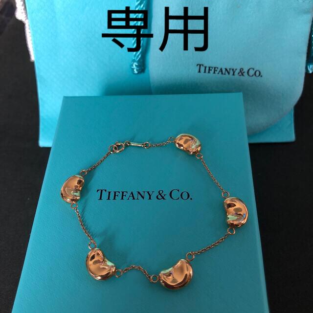 Tiffany & Co.(ティファニー)のTiffany&Co. ティファニー  K18 750 ビーンズブレスレット レディースのアクセサリー(ブレスレット/バングル)の商品写真