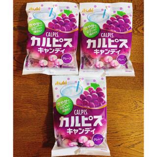 アサヒ(アサヒ)のカルピス キャンディ グレープ 3袋(菓子/デザート)