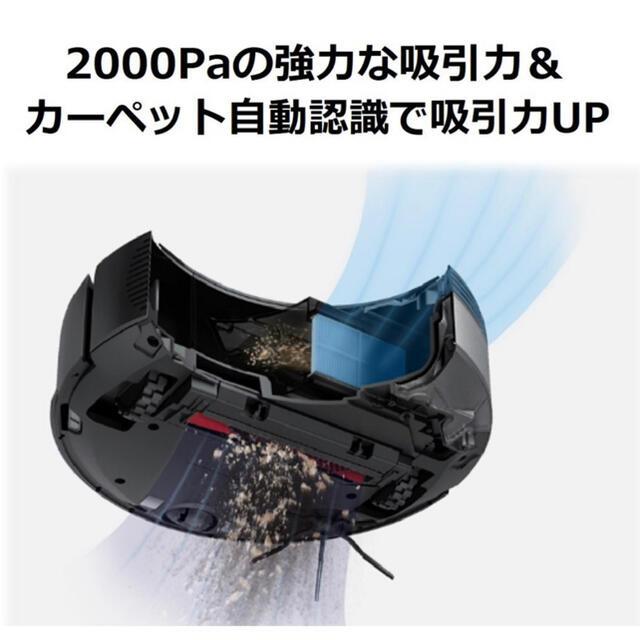 Roborock ロボロック S5Max ブラック スマホ/家電/カメラの生活家電(掃除機)の商品写真