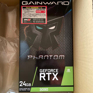 Gainward RTX3090 PHANTOM 24G 新品未開封