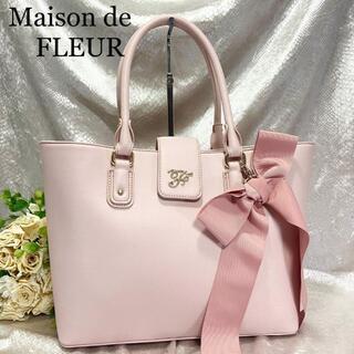 メゾンドフルール(Maison de FLEUR)の極美品☆メゾンドフルール トートバッグ リボン チャーム ピンク レネ A4(トートバッグ)