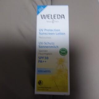 ヴェレダ(WELEDA)のヴェレダ エーデルワイスUVプロテクト(日焼け止め/サンオイル)