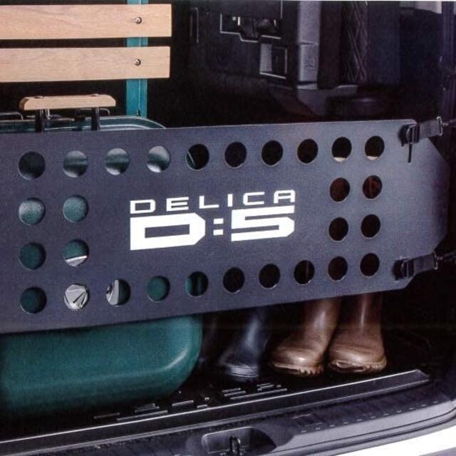 デリカD5 純正カーゴフェンス 新品 自動車/バイクの自動車(車種別パーツ)の商品写真
