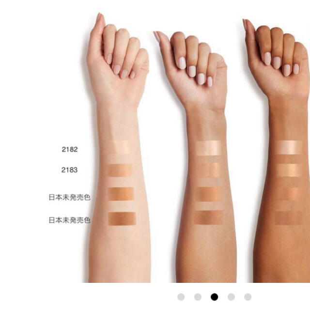 NARS(ナーズ)のNARS ティンティッドグローブースター 2182 コスメ/美容のベースメイク/化粧品(化粧下地)の商品写真