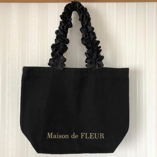 Maison de FLEUR(メゾンドフルール)のMaison by FLEUR  バック レディースのバッグ(トートバッグ)の商品写真