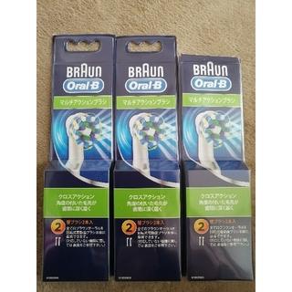 ブラウン(BRAUN)のBRAUN Oral-B マルチアクションブラシ 替えブラシ 6本(歯ブラシ/デンタルフロス)