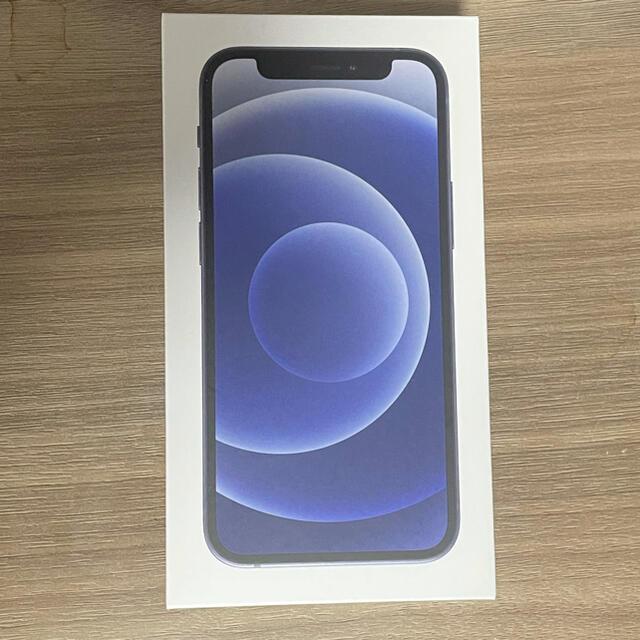 Apple(アップル)のiphone 12 mini Apple SIMフリーモデル スマホ/家電/カメラのスマートフォン/携帯電話(スマートフォン本体)の商品写真
