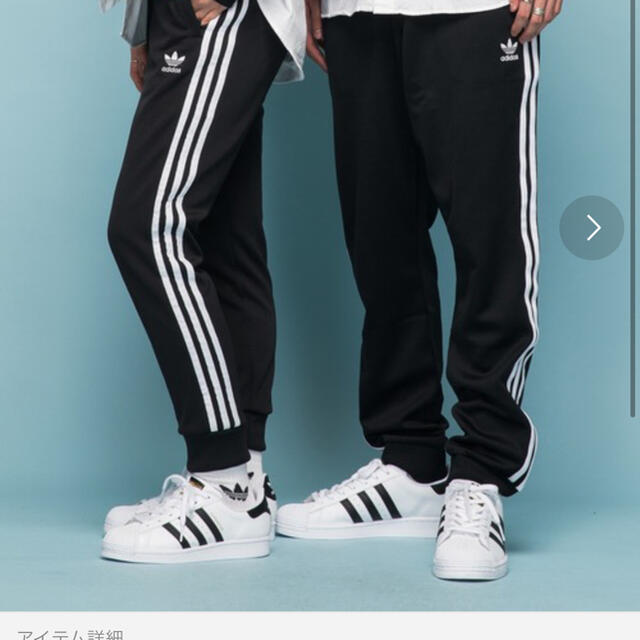 adidas(アディダス)のadidas トラックパンツ メンズのトップス(ジャージ)の商品写真
