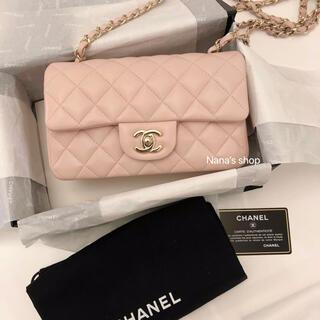 CHANEL - Chanel シャネル ミニマトラッセ20cm ピンク