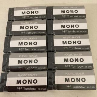 トンボエンピツ(トンボ鉛筆)のMONO 消しゴム10個セット トンボ(消しゴム/修正テープ)