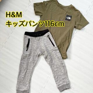 H&M - H&M キッズパンツ
