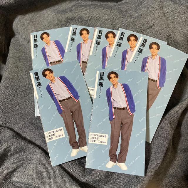 Johnny's(ジャニーズ)のsnowman 目黒蓮 Myojo データカード エンタメ/ホビーのタレントグッズ(アイドルグッズ)の商品写真