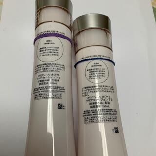 ELIXIR - エリクシールホワイト 化粧水 乳液