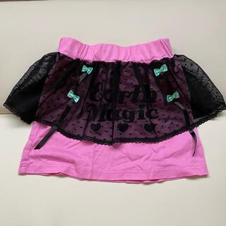 アースマジック(EARTHMAGIC)のアースマジック スカート 140(スカート)