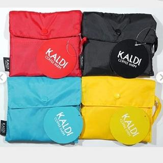 カルディ(KALDI)の☆新品 カルディ エコバッグ 4個セット(エコバッグ)
