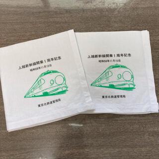 ジェイアール(JR)の上越新幹線開業1周年記念 ハンカチ(その他)
