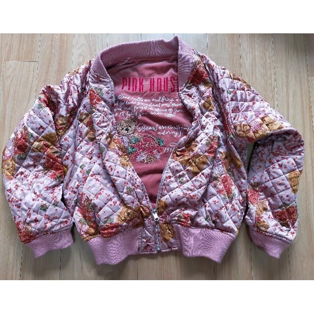 PINK HOUSE(ピンクハウス)のピンクハウス ブルゾン アウター くま 刺繍 レディースのジャケット/アウター(ブルゾン)の商品写真