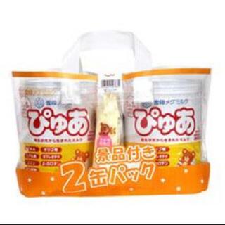 雪印メグミルク - ミルク ぴゅあ 2缶セット820g雪印