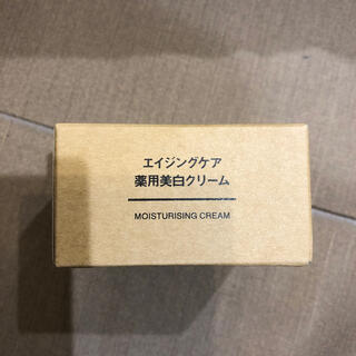 MUJI (無印良品) - 無印 エイジング美白クリーム