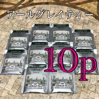 【英国】紅茶 アールグレイティー☆ティーパック10p  +1p☆増量中♪♪(茶)